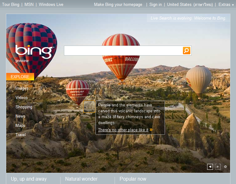 Bing United State Homepage