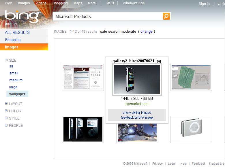 Images Search Result from Bing (US)